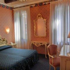 Hotel Diana (ex. Comfort Hotel Diana) Венеция комната для гостей фото 3