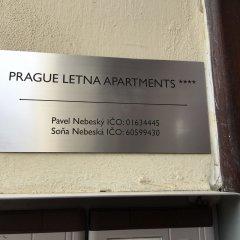 Апартаменты Prague Letna Apartments