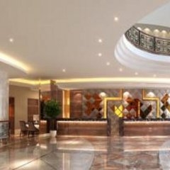 Отель Grand Park Kunming Куньмин интерьер отеля фото 2