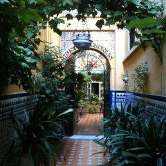 Отель Hostal Atenas фото 13