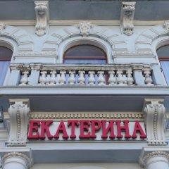 Гостиница Екатерина развлечения