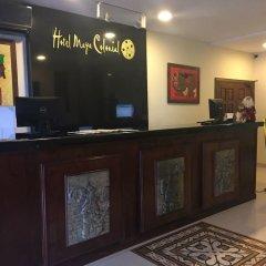 Hotel Maya Colonial интерьер отеля фото 2