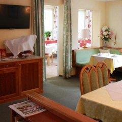 Отель Josefa Австрия, Зальцбург - отзывы, цены и фото номеров - забронировать отель Josefa онлайн питание фото 3