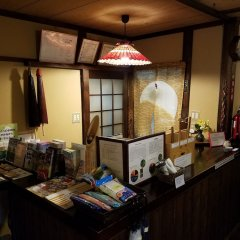Отель Sansou Tanaka Хидзи питание