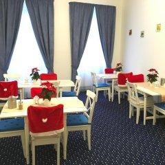 Отель Pension Dvorak Чехия, Карловы Вары - отзывы, цены и фото номеров - забронировать отель Pension Dvorak онлайн детские мероприятия