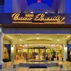 Side Crown Serenity – Всё включено Турция, Чолакли - отзывы, цены и фото номеров - забронировать отель Side Crown Serenity – Всё включено онлайн фото 11