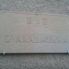 Отель B&B L'Arabatana Кастельмеццано ванная