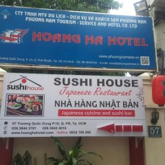 Hoang Ha Hotel фото 3