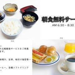 Отель Sunshine Hotel Япония, Начикатсуура - отзывы, цены и фото номеров - забронировать отель Sunshine Hotel онлайн в номере