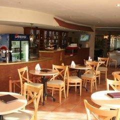 Burevestnik Resort hotel гостиничный бар
