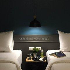 Tharapark View Hotel в номере