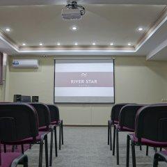 Отель River Star Сочи помещение для мероприятий