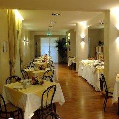 Отель Consul Италия, Рим - 8 отзывов об отеле, цены и фото номеров - забронировать отель Consul онлайн фото 12