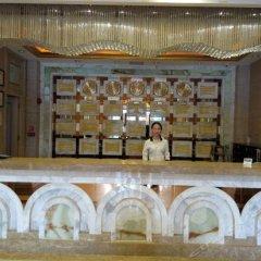 Nantou Weinisi Hotel