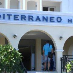 Mediterraneo Hotel - All Inclusive развлечения