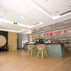 Отель We Love Chinese Culture Hotel Китай, Сямынь - отзывы, цены и фото номеров - забронировать отель We Love Chinese Culture Hotel онлайн гостиничный бар