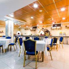 Отель Camino de Granada гостиничный бар