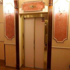 Hotel Renesance Krasna Kralovna удобства в номере фото 2
