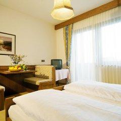 Hotel Salgart Меран комната для гостей фото 2