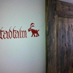 Отель Stadtalm Naturfreundehaus Австрия, Зальцбург - отзывы, цены и фото номеров - забронировать отель Stadtalm Naturfreundehaus онлайн спа
