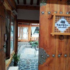 Отель Dajayon Guest House Южная Корея, Сеул - отзывы, цены и фото номеров - забронировать отель Dajayon Guest House онлайн интерьер отеля фото 3