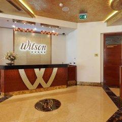 Отель Occidental Praha Wilson спа фото 2