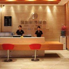 Отель Golden Land Business Hotel (Xi'an Saigao) Китай, Сиань - отзывы, цены и фото номеров - забронировать отель Golden Land Business Hotel (Xi'an Saigao) онлайн интерьер отеля