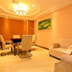 Xi'an Hua Rong International Hotel развлечения