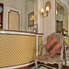 Отель As Janelas Verdes Лиссабон сауна