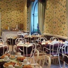 Отель des Arts Франция, Париж - отзывы, цены и фото номеров - забронировать отель des Arts онлайн питание фото 3