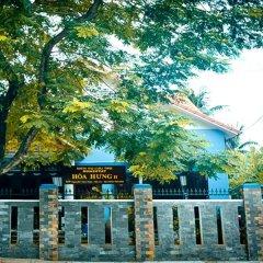 Отель Hoa Hung Homestay фото 3