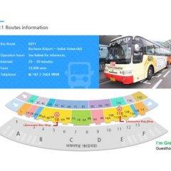 Отель I'm Green House Южная Корея, Сеул - отзывы, цены и фото номеров - забронировать отель I'm Green House онлайн городской автобус