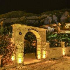 Charming Cave Hotel Турция, Гёреме - отзывы, цены и фото номеров - забронировать отель Charming Cave Hotel онлайн