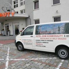 Отель KOSMONAUTY Вроцлав городской автобус