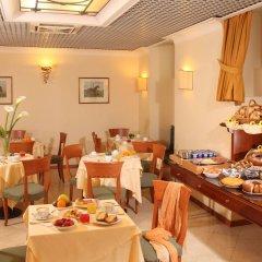 Hotel Delle Vittorie питание фото 2