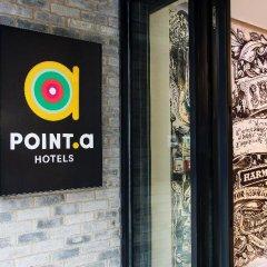 Point A Hotel London Shoreditch парковка