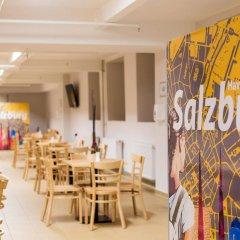 Отель A&O Salzburg Hauptbahnhof Зальцбург питание фото 2