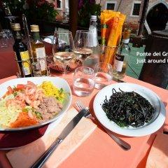 Отель Sasmi Италия, Венеция - отзывы, цены и фото номеров - забронировать отель Sasmi онлайн питание фото 3