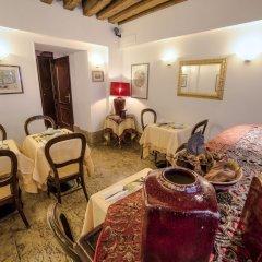 Отель Lanterna Di Marco Polo Италия, Венеция - отзывы, цены и фото номеров - забронировать отель Lanterna Di Marco Polo онлайн в номере фото 2