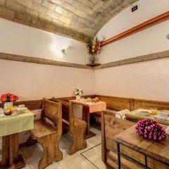 Отель Espana Рим питание