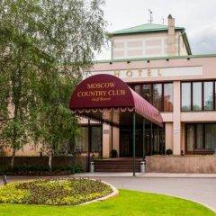 Апарт-отель Москоу Кантри Клаб