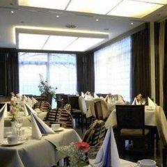 Отель Ambiance Rivoli Германия, Мюнхен - 4 отзыва об отеле, цены и фото номеров - забронировать отель Ambiance Rivoli онлайн помещение для мероприятий