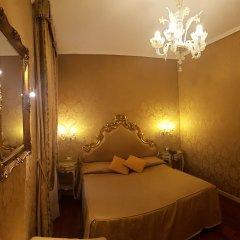 Отель Affittcamere Casa Pisani Canal Венеция комната для гостей фото 3
