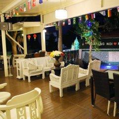 Отель Chaweng Noi Resort питание
