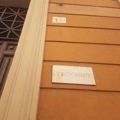 Отель Guesthouse Ava Рим сауна