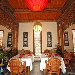 Отель Courtyard 7 Пекин питание фото 2