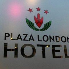 Plaza London Hotel спа