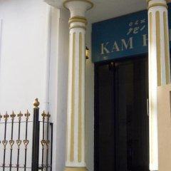 Отель Kam Hotel Мальдивы, Северный атолл Мале - отзывы, цены и фото номеров - забронировать отель Kam Hotel онлайн