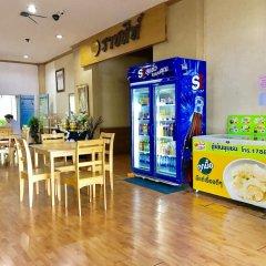 Отель Coop Dopa Hostel Таиланд, Бангкок - отзывы, цены и фото номеров - забронировать отель Coop Dopa Hostel онлайн гостиничный бар