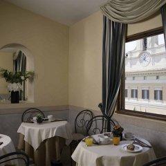 Отель Colonna Palace Hotel Италия, Рим - 2 отзыва об отеле, цены и фото номеров - забронировать отель Colonna Palace Hotel онлайн в номере фото 2